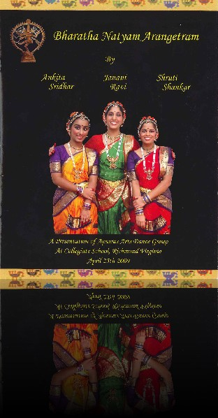 Arangetram of Shruti Shankar, Janani Ravi & Ankita Sridhar - April 2009